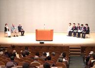 名古屋市、緑区関係者挨拶